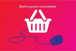 Опенкарт– лучшая платформа дляинтернет-магазинов