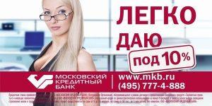 reklama-0002